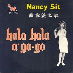 Nancy Sit ◆ hala hala á go-go