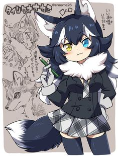 Anime Neko, Anime Furry, Chica Anime Manga, Kawaii Neko Girl, Cute Neko Girl, Anime Girl Cute, Cute Anime Character, Character Art, Fille Anime Cool