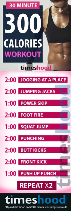 Losing 300 calories in 30 minutes can be bit challenging, but possible. 300 Calories workout at home. Powerful weight loss exercise results sexy abs, flat tummy, reduced belly, slim thighs and toned butt and legs. 300 Calories workout challenge. Best workout challenge routine #fitnessmotivation #workout https://timeshood.com/300-calories-burning-workout/