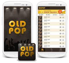 올드팝 앱 시안작업