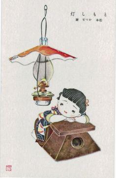 ★【古絵葉書 アート】 松本かつぢ ともし灯 送料無料 094 - ヤフオク!