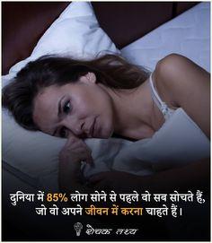 Sanjana V Singh Colleges For Psychology, Psychology Programs, Psychology Student, Counseling Psychology, Psychology Facts About Love, Facts About Guys, Love Facts, Unique Facts