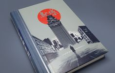 The Man In The High Castle on Behance