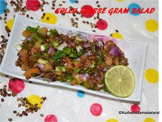 KUZHALI'S SAMAIYALARAI: HORSE GRAM/KOLLU SALAD- WEIGHT LOSS RECIPE