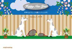 テニスの戌年の犬の年賀状218