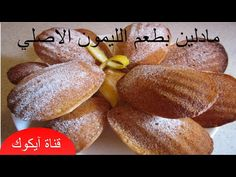 YouTube Food Videos, Muffins, Fours, Sweets, Bread, Meals, Cookies, Cake, Youtube