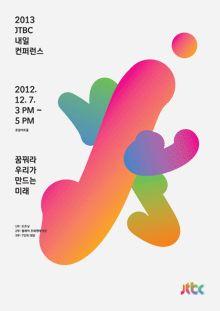 20 Year History of Kaywon School of Art and Design - Jaemin Lee