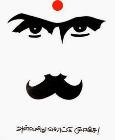 Subramnaia Bharati as famously referred to, was born Subramania, in century in British India. He is a celebrated Tamil poet, who . Happy Wallpaper, Live Wallpaper Iphone, Batman Wallpaper, Tamil Tattoo, Dialogue Images, Hip Hop Images, Tamil Love Quotes, Best Photo Background, Time Tattoos
