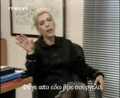 Find images and videos about greek quotes and nteni markora on We Heart It - the app to get lost in what you love. Funny Greek Quotes, Greek Memes, Funny Quotes, Greek Tv Show, Mega Series, Film Quotes, Funny Relatable Memes, Word Porn, Laughter