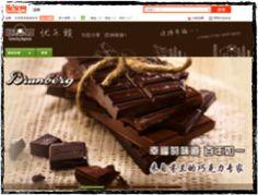Meidän Taobao kauppa PC käyttäjille