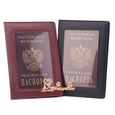 Venda quente rússia transparente capa de passaporte de moda homens de cartão de titular capa de passaporte de viagem sacos de qualidade