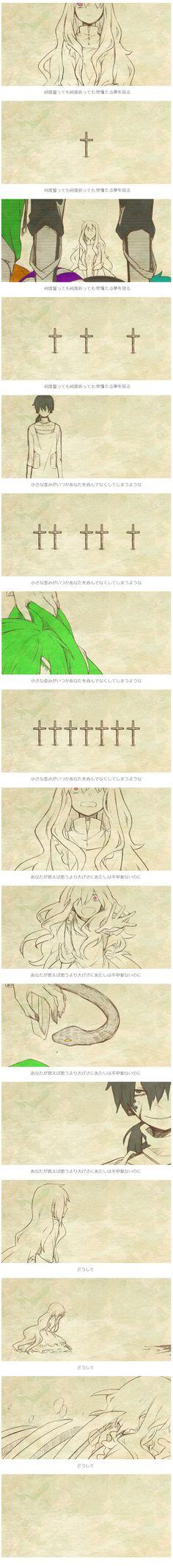 Kagerou Project/#1825336 - Zerochan
