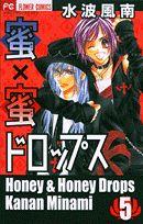 Honey Drops, Shoujo, Comic Books, Comics, Cover, Movie Posters, Art, Art Background, Film Poster