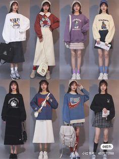 Korean Girl Fashion, Korean Fashion Trends, Korean Street Fashion, Ulzzang Fashion, Cute Fashion, Asian Fashion, Korean Outfit Street Styles, Korean Outfits, Retro Outfits