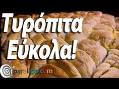 Watch the video and discover how to make easy homemade Filo pastry and Greek savory Feta cheese pie in 5 minutes! Pastry Recipes, Cooking Recipes, Filo Pastry Sheets, Types Of Pastry, Cheese Pies, Sweet Pastries, What To Cook, Greek Recipes, Tray Bakes