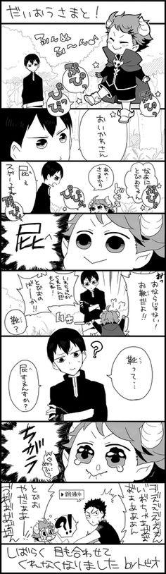 Haikyuu Oikawa tobio
