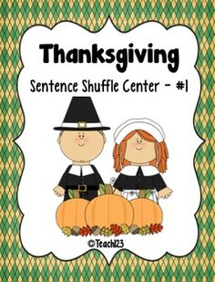 Thanksgiving #1 Fluency Center: Sentence Shuffle - $