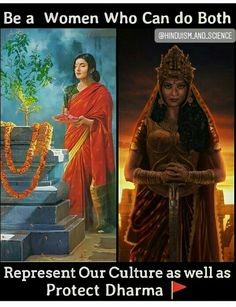 Indian Culture Quotes, Hindu Culture, Amazing Science Facts, Amazing Facts, True Interesting Facts, Krishna Songs, Indian Philosophy, Zodiac Funny, Funny Fun Facts