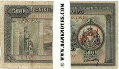 500 Drachmai L.1926