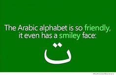 the arabic alphabet is so friendly