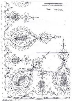 Needlecraft: 70's Jacobean Style Embroidery Design