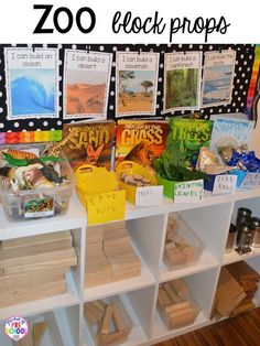 ZOO blocks center & STEM props for a zoo theme. Desert art FREEBIE. Prefect for preschool, pre-k, and kindergarten