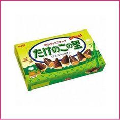 Meiji Takenoko No Sato Chocolate Snacks Japanese Snacks, Japanese Dishes, Japanese Sweets, Japanese Food, Chocolate Coating, Chocolate Covered, Chocolates, Japanese Potato, Gourmet Recipes