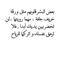 DesertRose... So true