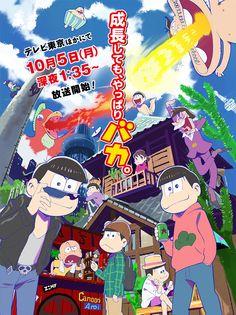 TVアニメ「おそ松さん」公式サイト  こんなモノ今頃流行るか!と思っていたが面白すぎてはまってしまいました、赤塚不二夫って偉大だなぁ