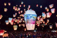 Lunar New Year Festivals in Taiwan Pingxi Sky Lantern Festival in Pingxi (Feb Taiwan Travel, Asia Travel, Taiwan Itinerary, Stuff To Do, Things To Do, Sky Lanterns, Lantern Festival, Year Of The Rat, Top Blogs