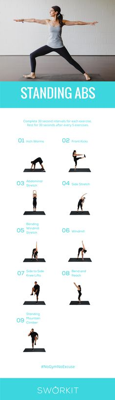 No mat, No Problem! Still get that ab workout in! Want to download our Standing Abs workout? Download Sworkit and follow us on social media for the links!