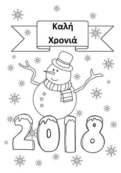 Νέος Χρόνος 2018 - Εικόνα για χρωμάτισμα Happy New Year, Seasons, Education, Winter, Creative, Christmas, Pictures, Crafts, Construction