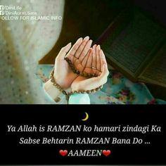 Ramdan Kareem, All About Islam, Ramadan Mubarak, Allah, Islamic, Names, Life, God