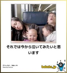 I will cry from now! Funny As Hell, Funny Cute, Hilarious, Funny Photos, Funny Images, Cool Photos, So Laughable, Japanese Funny, Funny Comments