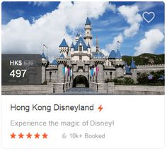Enjoy up to Off Klook Attraction Tickets using verified Klook promo codes & coupons. Book your awesome travel adventures at unbeatable prices now! Attraction Tickets, Hong Kong Disneyland, Discount Coupons, Adventure Travel, Taj Mahal, Coding, Programming