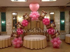 nice balloon arch!! too difficult for me...
