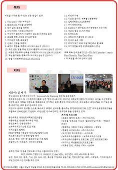 MAP보도자료. <나만의 성공지도 MAP>지은이:김세우