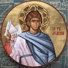 Juan Pablo Ii, Byzantine Icons, Old Testament, Orthodox Icons, Christian Art, Religious Art, Cathedral, Saints, Princess Zelda