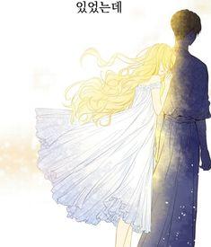 Anime Princess, My Princess, We Bare Bears Wallpapers, Bear Wallpaper, Anime Dolls, Cute Anime Couples, Manga Illustration, Manga Comics, Webtoon