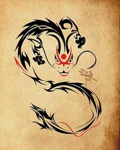 - Pin This Dragon Tattoo Drawing, Small Dragon Tattoos, Dragon Tattoo Designs, Dragon Tattoo For Women, Tattoo Drawings, Body Art Tattoos, Tribal Tattoos, Rat Tattoo, Lion Tattoo