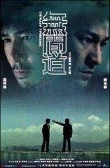 Lev Stepanovich: LAU Wai-Keung.  Juego sucio (2002) [Codirigida: MA...