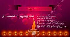 Happy Diwali Wallpapers in Tamil 2016 - Diwali Wallpapers in Tamil