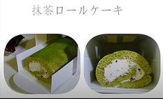 お友達のお家にお邪魔する時に作った抹茶のロールケーキ. 生地に抹茶を練り込み、生クリームには小豆を一緒に混ぜ、仕上げに上にから抹茶をまぶしました. THE 日本!  という感じのロールケーキ. - 14件のもぐもぐ - 抹茶ロールケーキ by rnnn1135