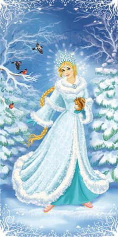 Snegurochka or Snow Maiden Christmas Pictures, Christmas Art, Vintage Christmas, First Color Photograph, Stitch Games, Snow Maiden, Ded Moroz, Sewing Art, Angel Art