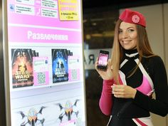 Electronics retailer opens NFC and QR shopping walls in Russian subway - NFC World