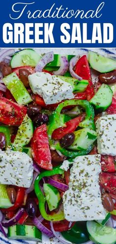 This Greek salad with tomatoes, cucumbers, and bell peppers is prepared exactly how you will find it on the Greek islands! So easy and packed with flavor! Recipe comes with great tips and a full tutorial. #greeksalad #greekrecipes #greekfood #mediterraneandiet #mediterraneanfood #mediterraneanrecipes #healthysalad #salad #feta Greek Salad Recipes, Veggie Recipes, Vegetarian Recipes, Healthy Recipes, Healthy Meals, Easy Mediterranean Diet Recipes, Mediterranean Dishes, Clean Eating Recipes, Cooking Recipes
