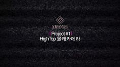 HIGHTOP - 몰래카메라 (Hidden CAM)