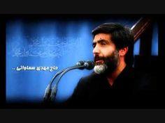 زيارة الناحية المقدسة - حاج مهدي سماواتي.wmv