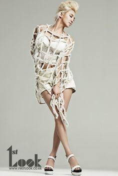 Girls Generation, Hyoyeon