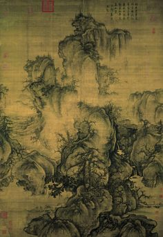 Early Spring, Guo Xi, 1072)